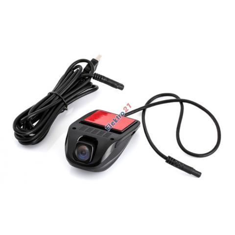 DVR záznamová kamera